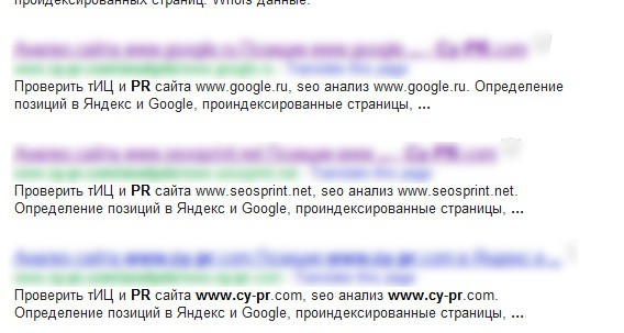 2012-07-08_184636.jpg