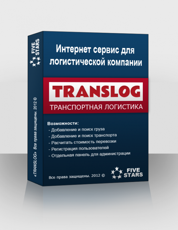 translog_demo_box.png